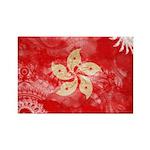 Hong Kong Flag Rectangle Magnet (100 pack)