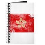 Hong Kong Flag Journal