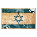 Israel Flag Sticker (Rectangle 50 pk)
