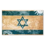 Israel Flag Sticker (Rectangle 10 pk)