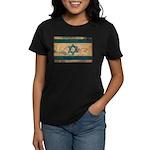 Israel Flag Women's Dark T-Shirt