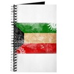 Kuwait Flag Journal