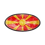 Macedonia Flag Patches