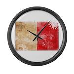 Malta Flag Large Wall Clock