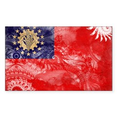 Myanmar Flag Sticker (Rectangle)