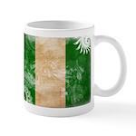Nigeria Flag Mug