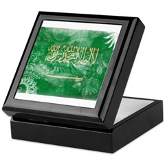 Saudi Arabia Flag Keepsake Box