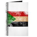 Sudan Flag Journal