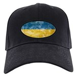 Ukraine Flag Black Cap