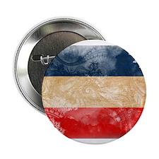 """Yugoslavia Flag 2.25"""" Button"""