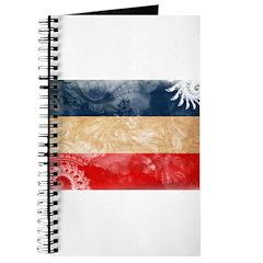 Yugoslavia Flag Journal