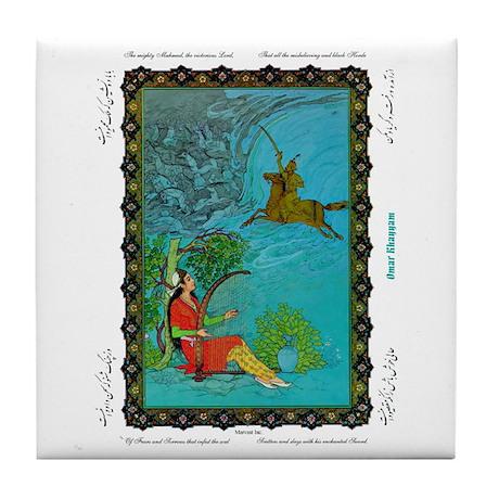 Khayyam Poem/Behzad Miniature Coaster