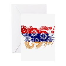 Armenia Flag Greeting Cards (Pk of 20)