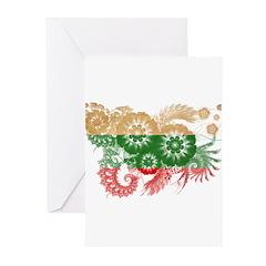 Bulgaria Flag Greeting Cards (Pk of 10)