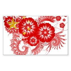 China Flag Sticker (Rectangle 10 pk)