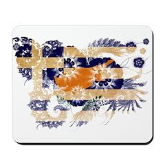 Greek Cyprus Flag Mousepad