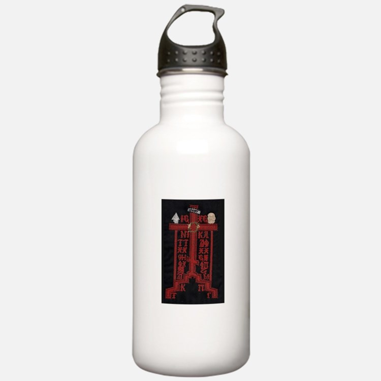 Cute Monastic Water Bottle