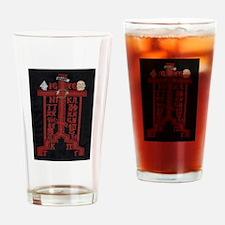 Cute Monastic Drinking Glass