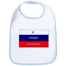 Unique Russian language Bib
