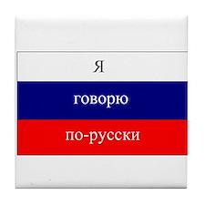 Cute Soviet Tile Coaster