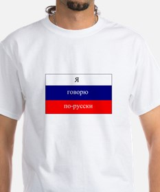 I speak Russian copy T-Shirt