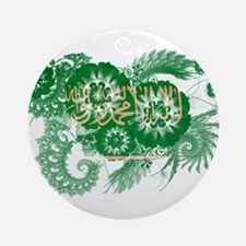 Saudi Arabia Flag Ornament (Round)