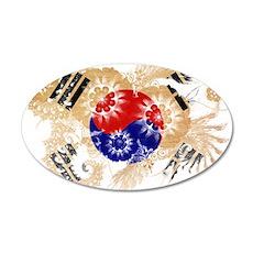 South Korea Flag 22x14 Oval Wall Peel