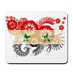 Syria Flag Mousepad