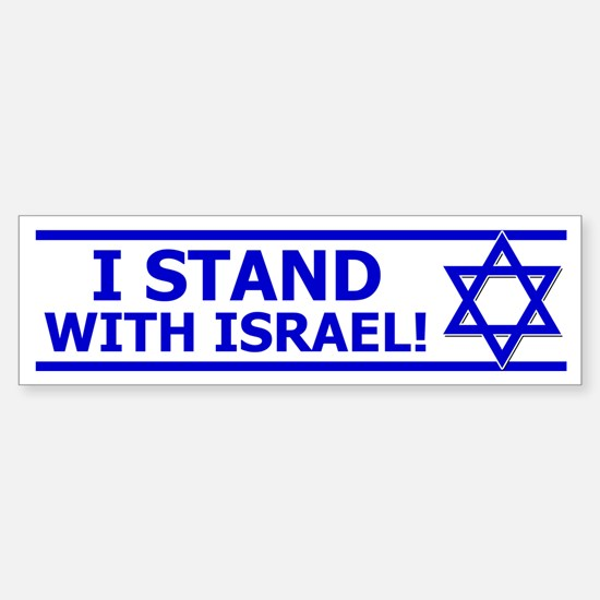 """I Stand With Israel!"" Sticker (Bumper)"