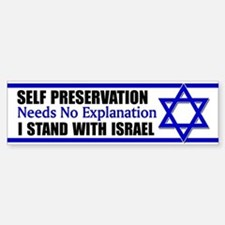 """I Stand With Israel"" Bumper Bumper Sticker"