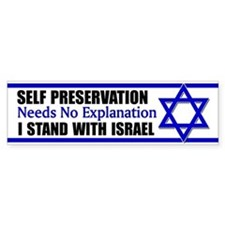 """I Stand With Israel"" Car Sticker"