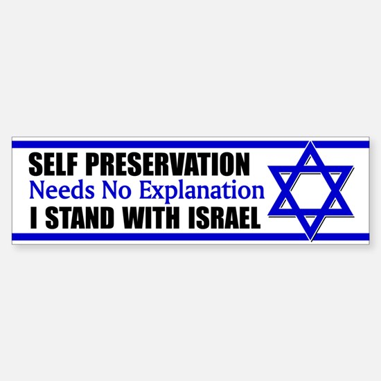 """""""I Stand With Israel"""" Sticker (Bumper)"""