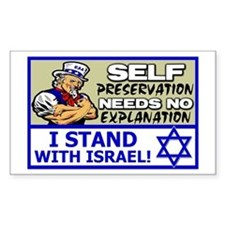 """I Stand With Israel!"" Decal"