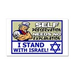 """""""I Stand With Israel!"""" Car Magnet 20 x 1"""