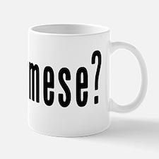 GOT BURMESE Mug