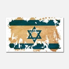 Israel Flag Car Magnet 20 x 12