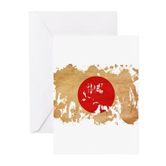 Japan Flag Greeting Cards (Pk of 20)