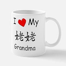 I Love My Lao Lao (Grandma) Mug