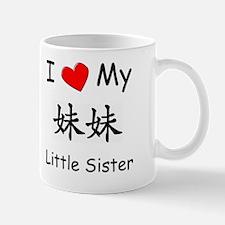 I Love My Mei Mei (Little Sister) Mug