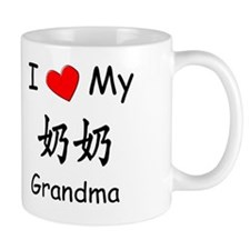 I Love My Nai Nai (Grandma) Small Mug
