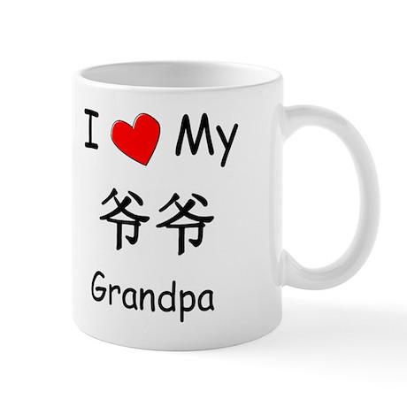 I Love My Ye Ye (Grandpa) Mug