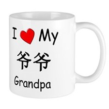 I Love My Ye Ye (Grandpa) Small Mug