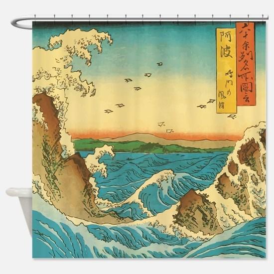 Hiroshige Navaro Rapids Shower Curtain