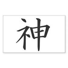 Kanji God Rectangle Decal