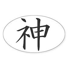Kanji God Oval Decal