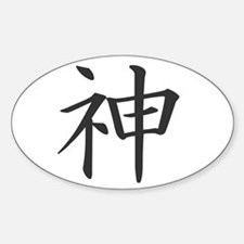 Kanji God Oval Decal