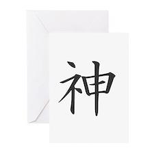 Kanji God Greeting Cards (Pk of 10)