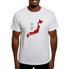 japanrelief_darktee T-Shirt