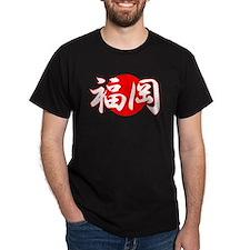 Fukuoka Black T-Shirt