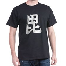 The SAMURAI's symbol designed Black T-Shirt